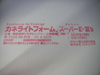 s-IMGP3369.jpg